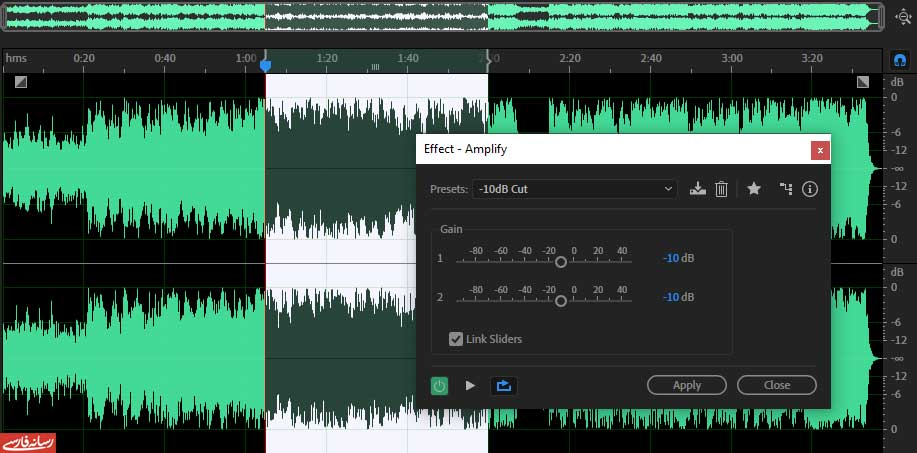 Amplify effect adobe audition